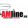 Ищем дилеров  в России и СНГ автоаксессуары и электротовары - последнее сообщение от amline